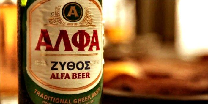 La birra Alfa