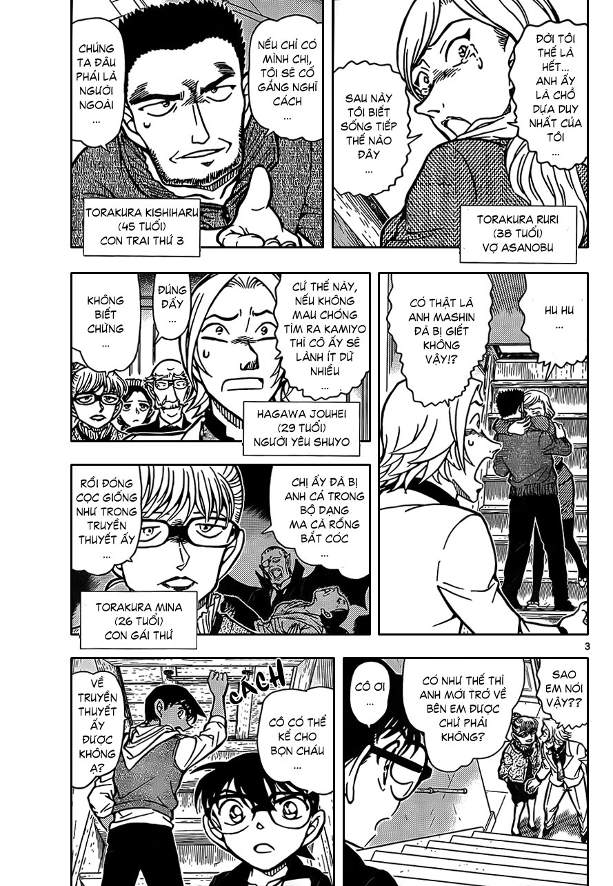 Detective Conan - Thám Tử Lừng Danh Conan chap 837 page 5 - IZTruyenTranh.com