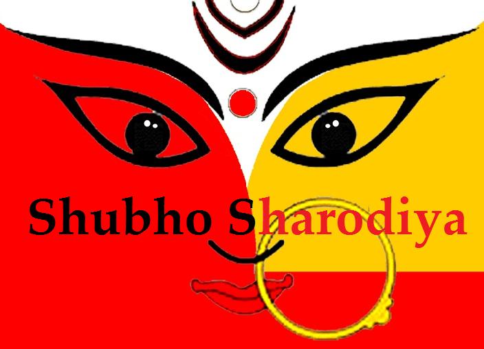 Shubho Sharodiya
