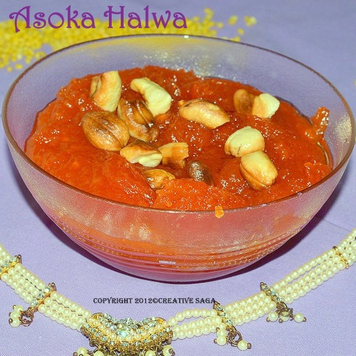 asoka halwa recipe