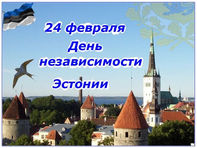 http://2.bp.blogspot.com/-ZxJQptlB1_8/USnDTMk0DCI/AAAAAAAAALE/oRn8NHlD0mA/s640/24veebr_rus+(1).jpg
