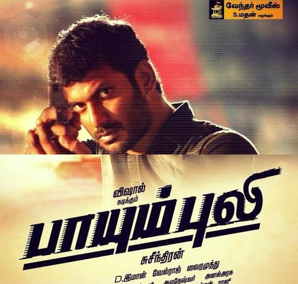 download latest tamil mp3 songs 2015