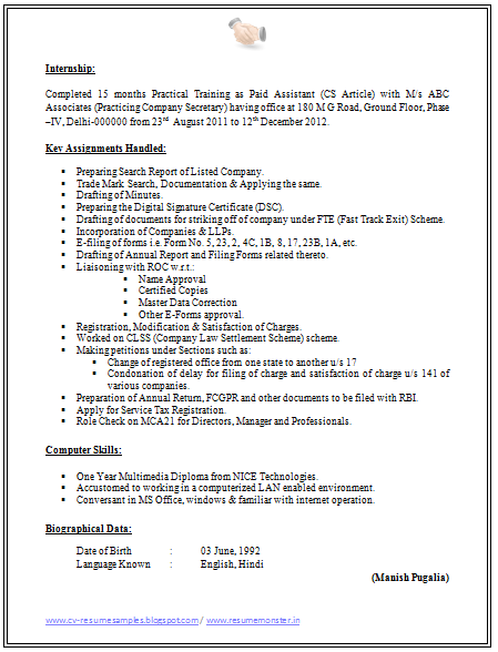 free download link for cv format for company secretary
