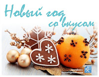http://scrap-ek.blogspot.de/2015/11/i.html