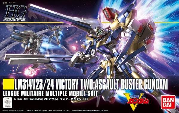 mobile suit victory gundam box art