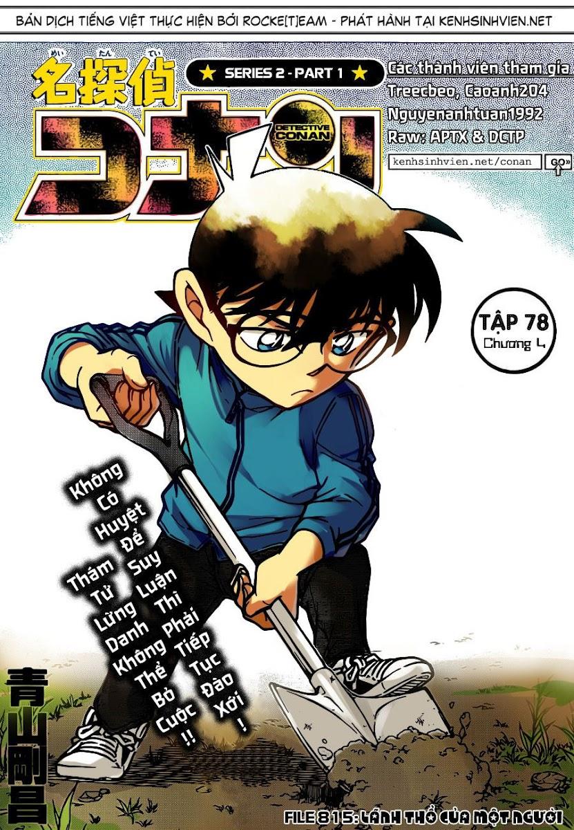 Detective Conan - Thám Tử Lừng Danh Conan chap 815 page 2 - IZTruyenTranh.com