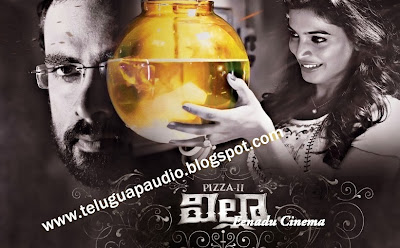 villa 2013 telugu movie songs free download | Villa Mp3 songs free download
