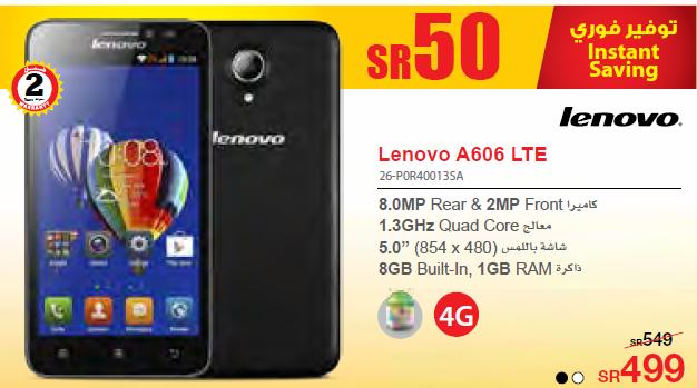 سعر جوال Lenovo A606 فى اخر عروض مكتبة جرير