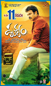 Drushyam Movie Wallpapers and Posters-thumbnail-18