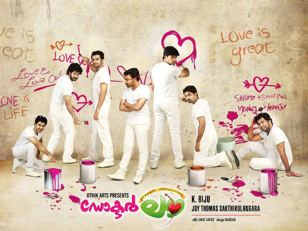 Beautiful Wallpaper Love Malayalam - dr+love+malayalam+movie00-3  Photograph_98288.jpg