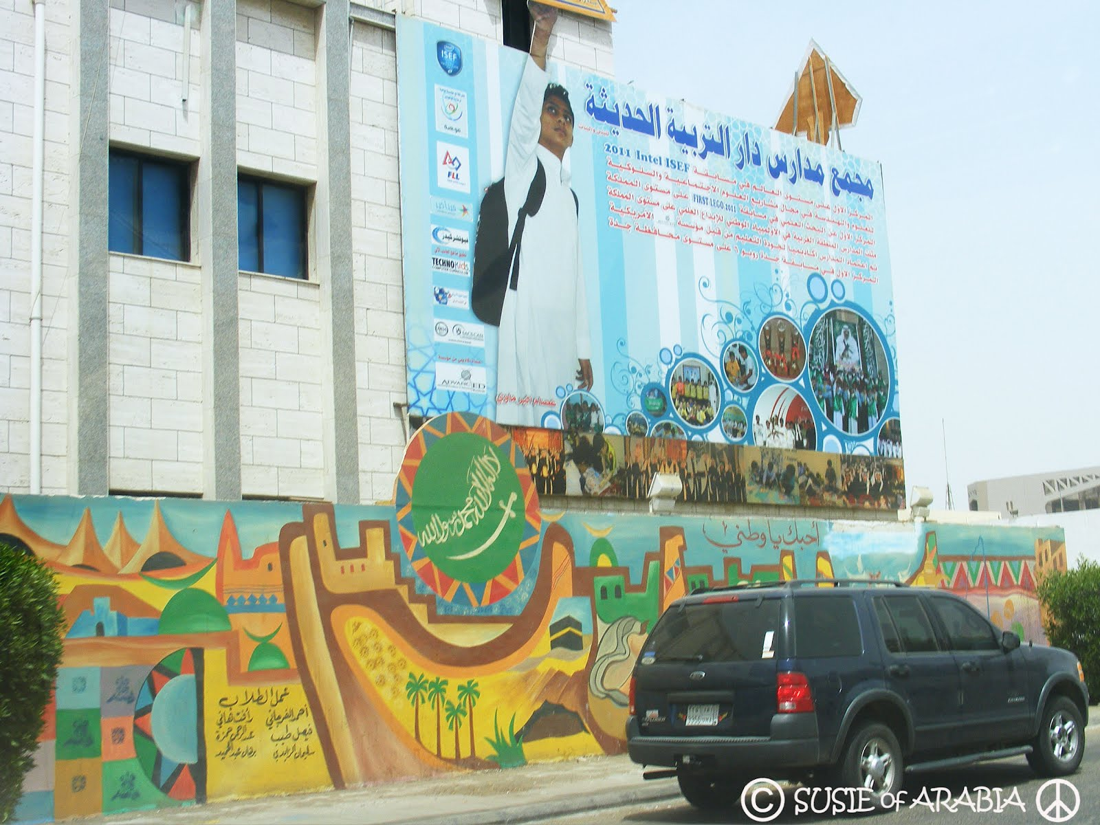 jeddah daily photo school wall mural mural for the gym at school do on a removable board
