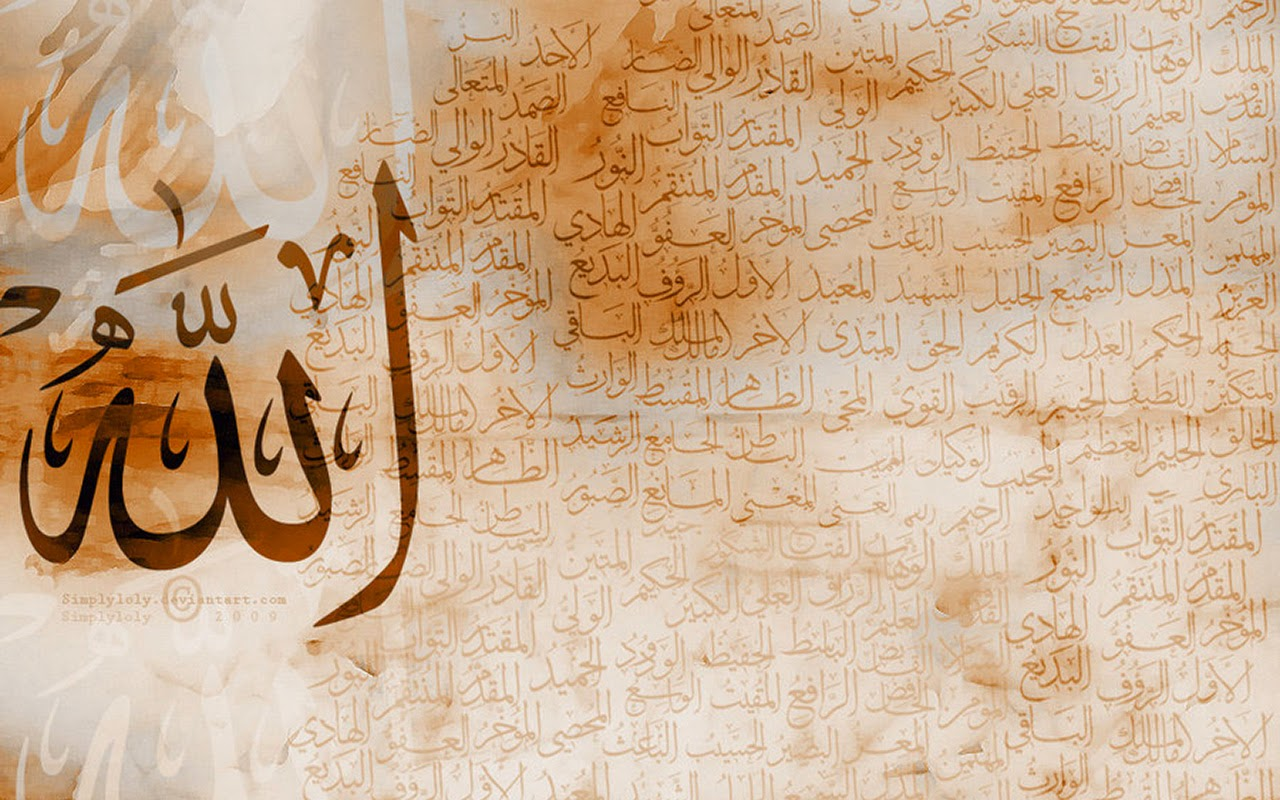 Allah Islamic Wallpapers For PC Desktop