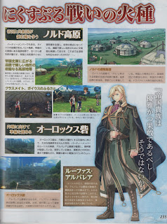 the legend of heroes sen no kiseki scan 4 The Legend of Heroes: Sen no Kiseki (PS3/PSV)   Dengeki PlayStation Magazine Scans