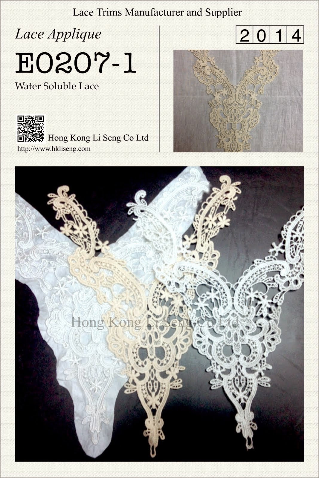 Are you looking for Lace Trims Manufacturer for your New Style Fashion Apparel - Coming Season