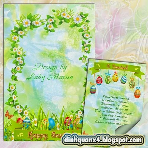 Greeting set – card and photoframe – Happy Easter - 2