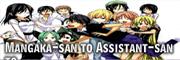 Mangaka-san to Assitant-san to