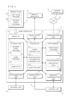 nintendo hardware patent NX 2015