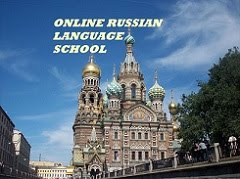 ONLINE RUSSIAN LANGUAGE SCHOOL ON FACEBOOK