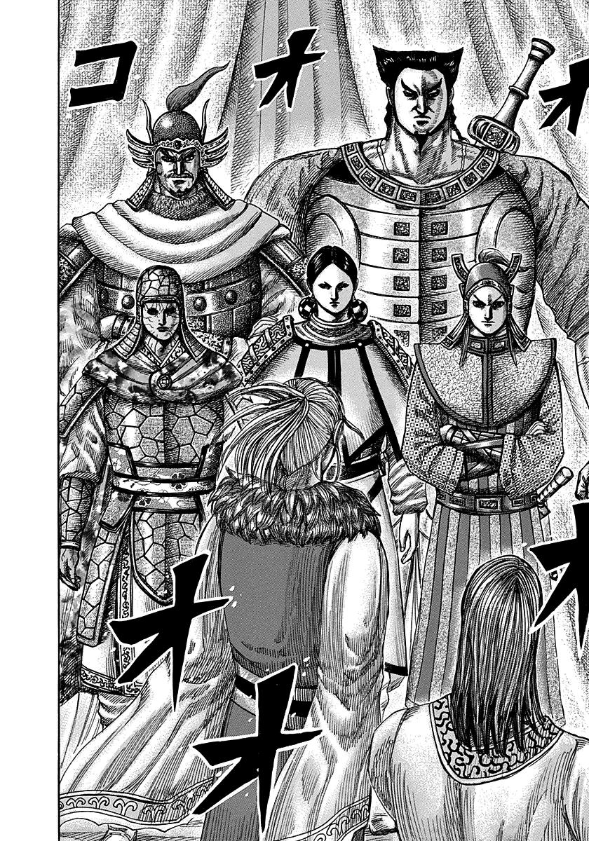 Kingdom – Vương Giả Thiên Hạ (Tổng Hợp) chap 293 page 14 - IZTruyenTranh.com
