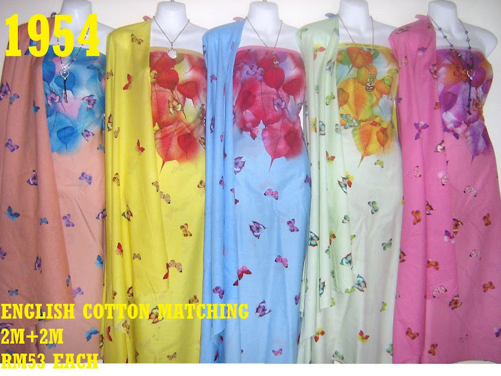 ECO  1954: ENGLISH COTTON MATCHING, 2M+2M