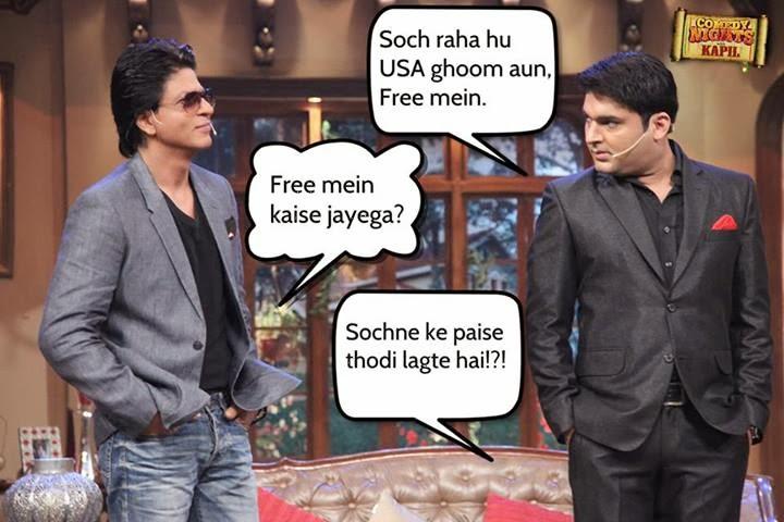funny kapil sharma jokes in hindi hindi sms dhamaka