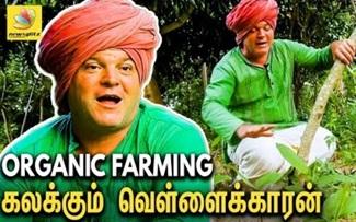 Krishna McKenzie's Organic Farming | Pondicherry