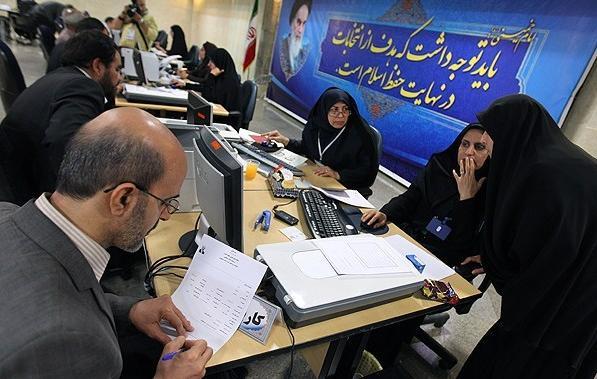 Món àrab islam islàmic Pròxim Orient Iran Teheran musulmans golf Pèrsic Ahmadinejad