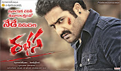 Rabhasa Movie wallpapers and posters-thumbnail-1