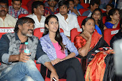 Mukunda Audio release function gallery-thumbnail-5