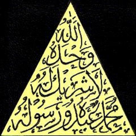 seal of the prophets Seal of the prophets (arabic: خاتم اﻟﻨﺒﻴﻴﻦ  khātim an-nabiyīn) is a title given to muhammad by a verse in the qur'an [qur'an 33:40] muslims traditionally interpret this verse as meaning that muhammad was the last prophet.
