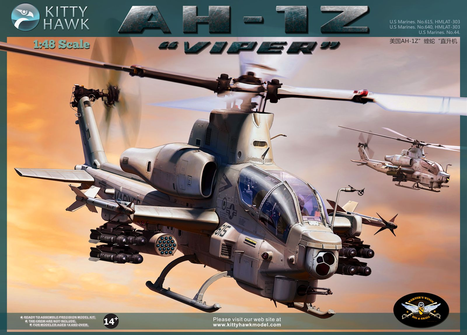 Aviation - NOUVEAUTÉS, RUMEURS ET KITS A VENIR - Page 15 KH80125%2BAH-1Za