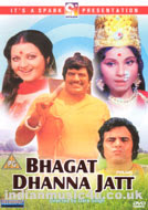 Bhagat Dhanna Jatt 1974 Punjabi Movie Watch Online