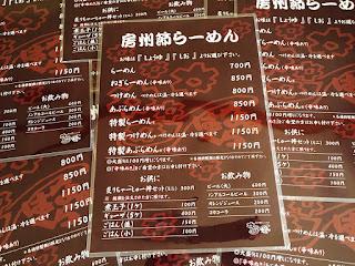 http://www.print-work.jp/