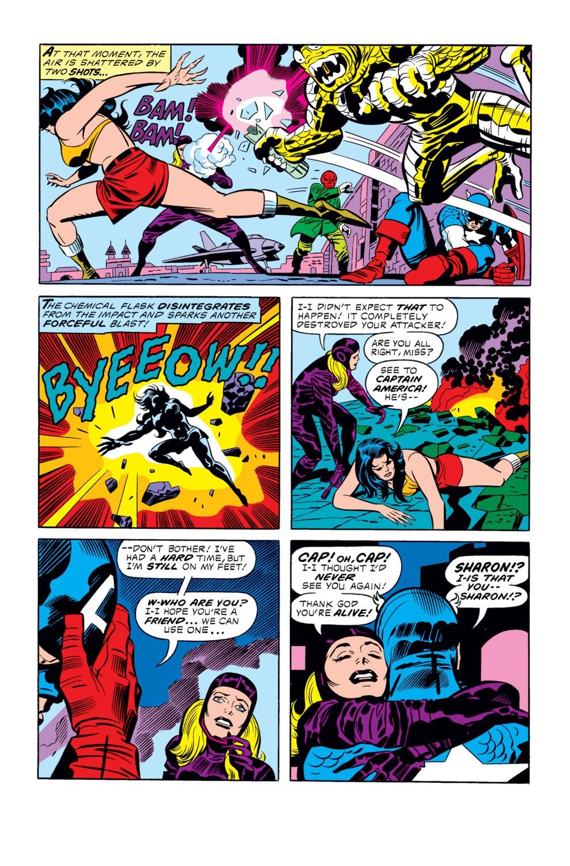 Captain America (1968) Issue #212 #126 - English 12