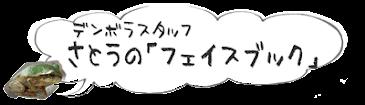 活動タイムライン!