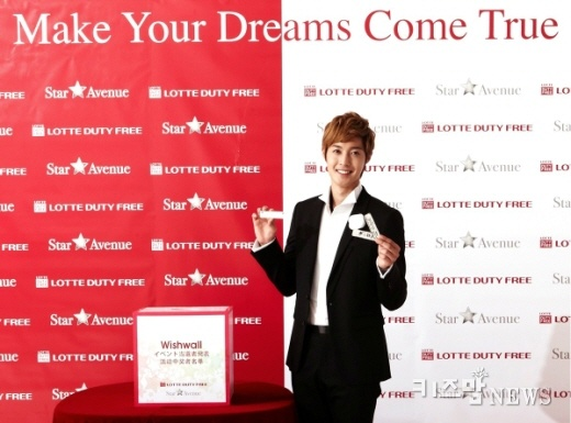 lotte+dutty+free.jpg (520×385)