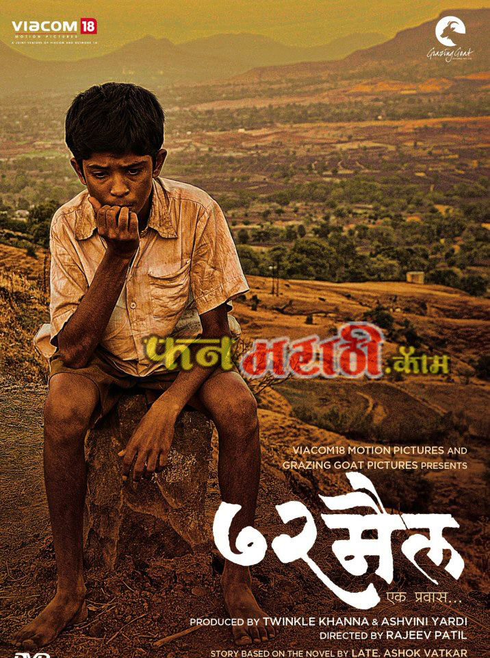 Image Result For Gp New Marathi Movies Free Download