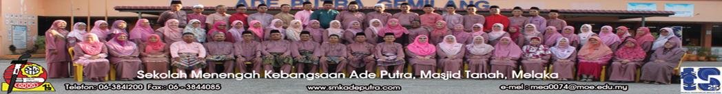 SMK Ade Putra