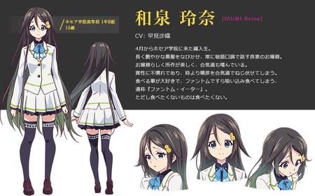 Saori Hayami sebagai Reina Izumi