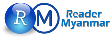 Reader Myanmar
