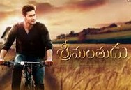 Srimanthudu 2015 Telugu Movie Video Songs