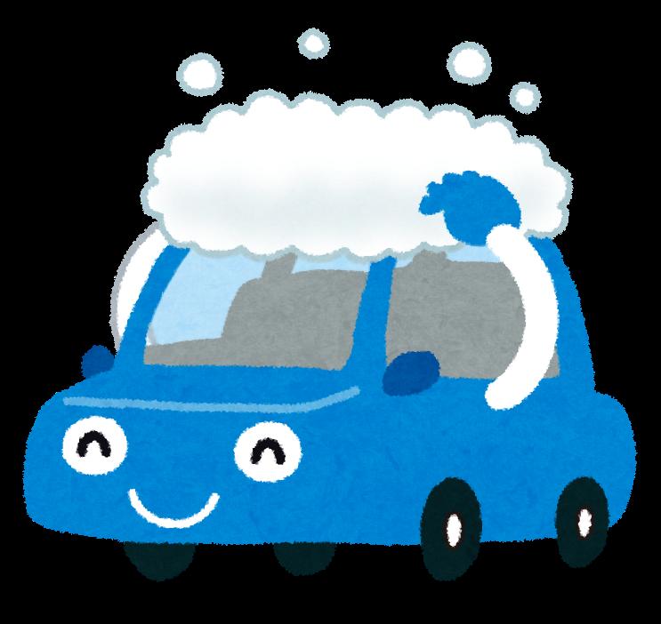 「洗車 フリー素材」の画像検索結果