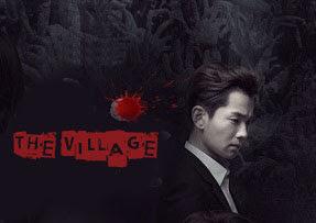 Sinopsis Drama Korea The Village - Achiara's Secret Episode 1-Tamat
