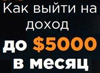$500 на форексе