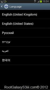Inside Galaxy: Samsung Galaxy S3: How to Change Phone's Language