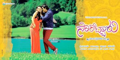 Ravi Teja's 'Sarocharu' audio release date confirmed
