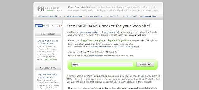 فحص بيج رانك ، مواقع فحص بيج رانك ، فحص PageRank ، اختبار PageRank