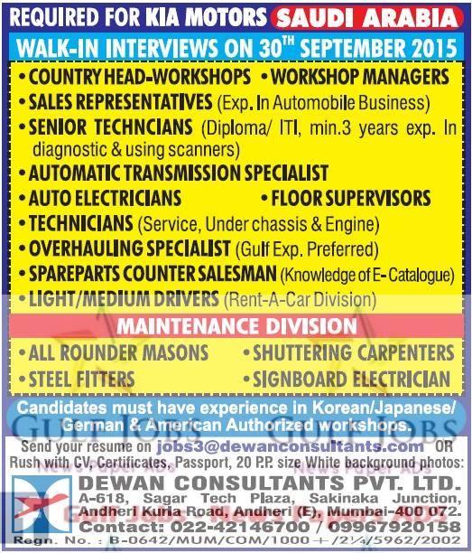 Kia Motors Ksa Job Opportunities Gulf Jobs For Malayalees