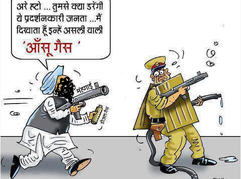 Jokes, chutkule and Cartoon against on corruption