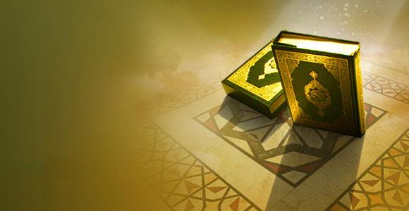 Makna Dibalik Nuzulul Quran